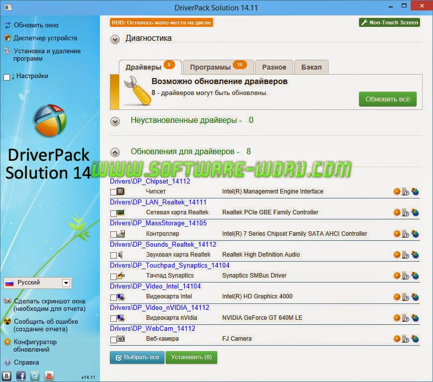 driverpack solution free download full version for windows 7 2018