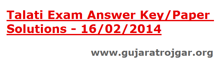 Answer key of talati gujarat