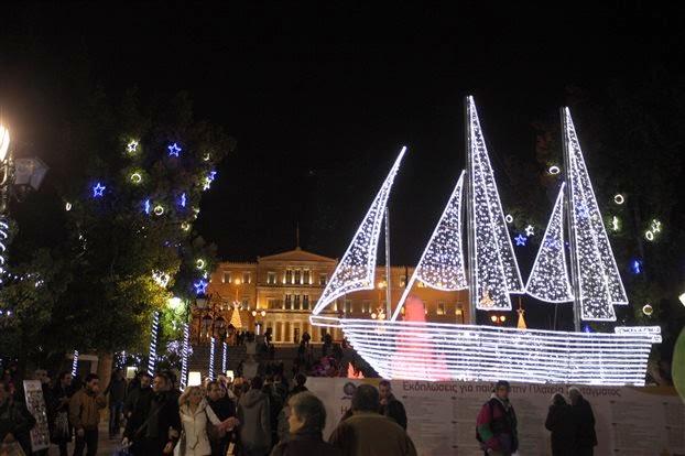 εκδηλώσεις στη χριστουγεννιάτικη Αθήνα