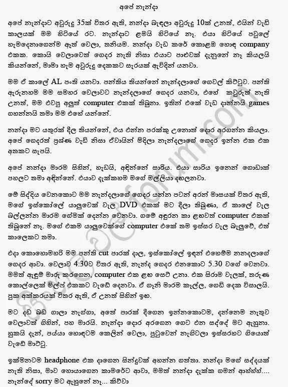 Sinhala wal katha katha sinhala se sto sinhala wal katha