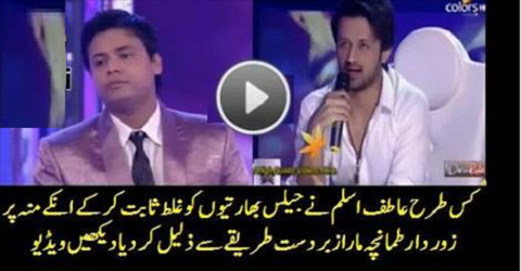 Atif Aslam Shut The Mouth and Proved Indians are Wrong