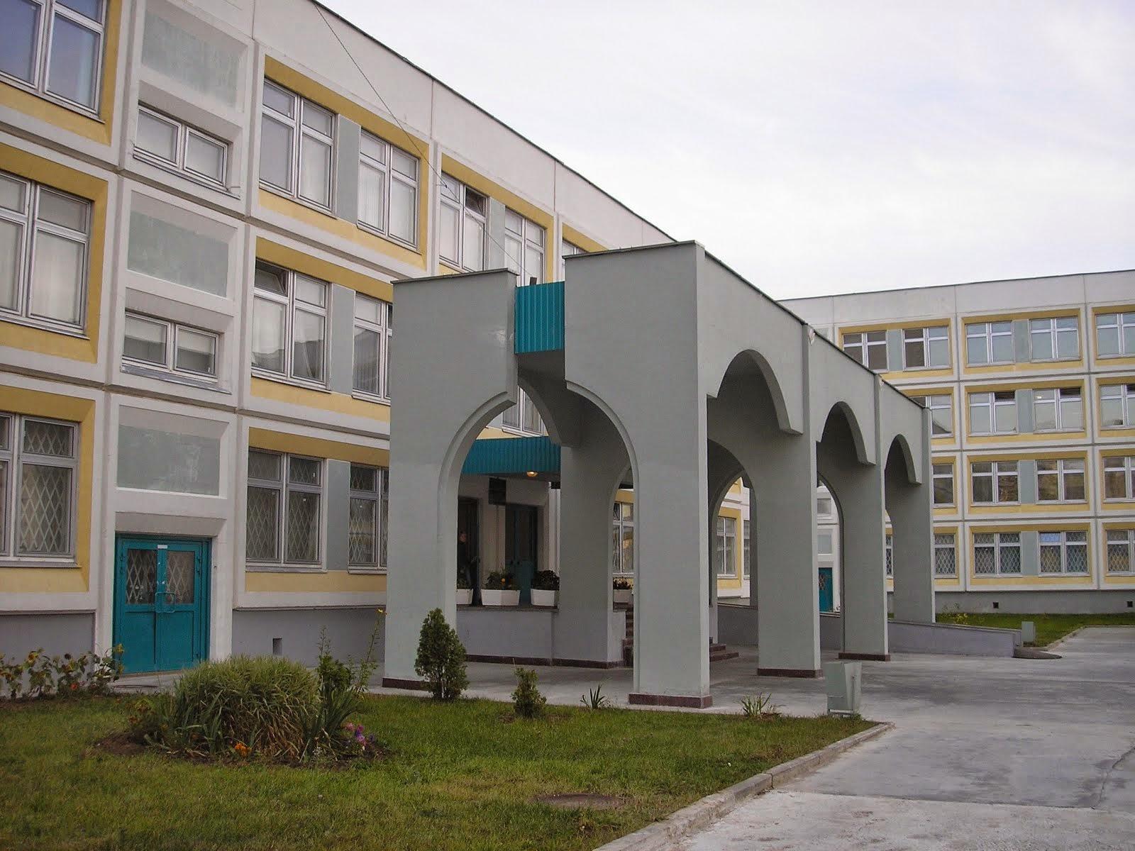 Официальный сайт ГБОУ Школа №2009