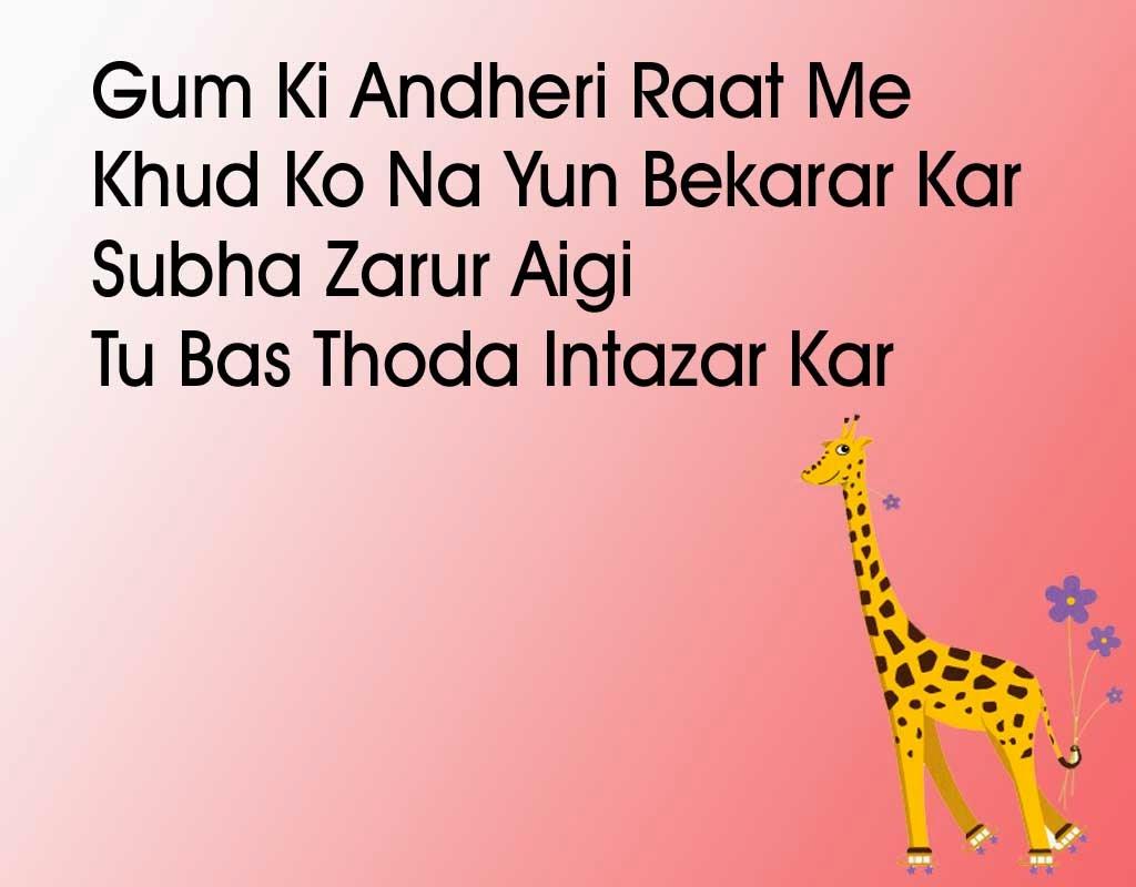 Hindi Jokes Photos Image Non Veg Funny for Facebook Wallpapers Photos ...