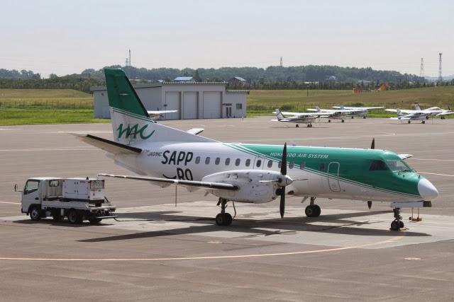 Hokkaido Air System Airline (Hokkaido Air System). Official sayt.2