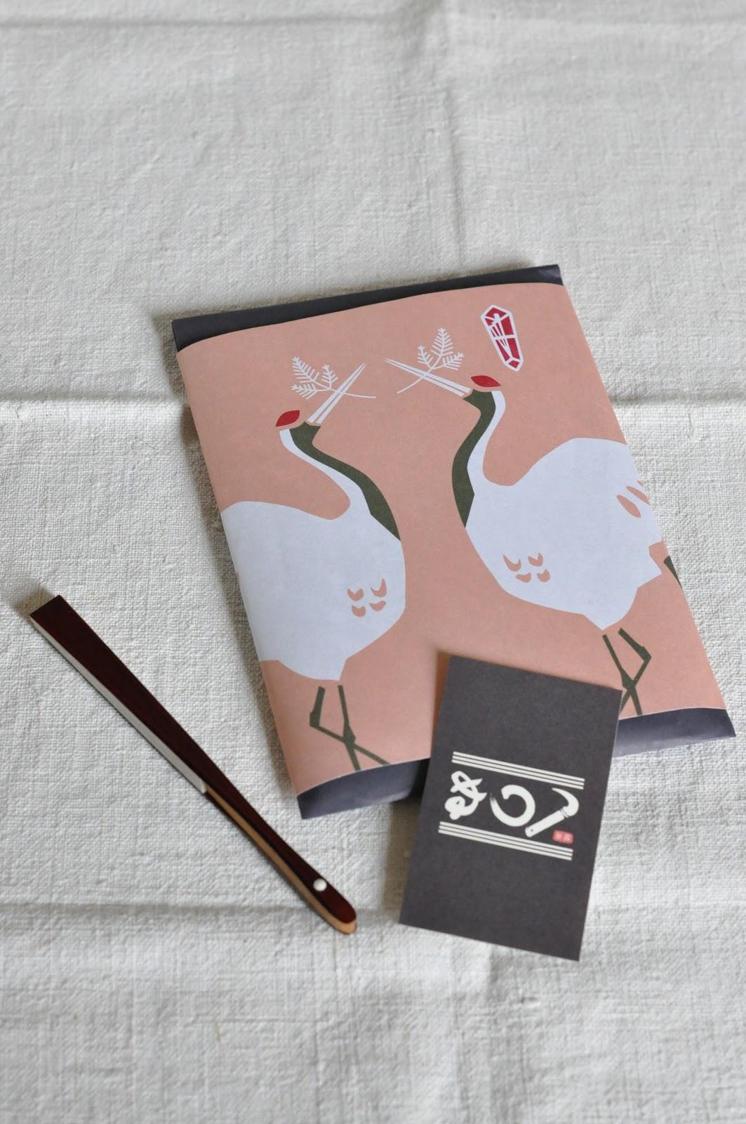 http://2.bp.blogspot.com/-Uzn1l2WVRH8/UZND09AsOOI/AAAAAAAACq4/7AxDQj5Ja_Q/s1600/Emballage+Tenugui.jpg