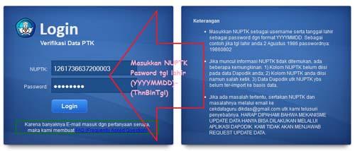 Cara+Cek+Verifikasi+Data+Guru+Data+PTK.jpg