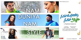 Nam Duniya Nam Style Poster