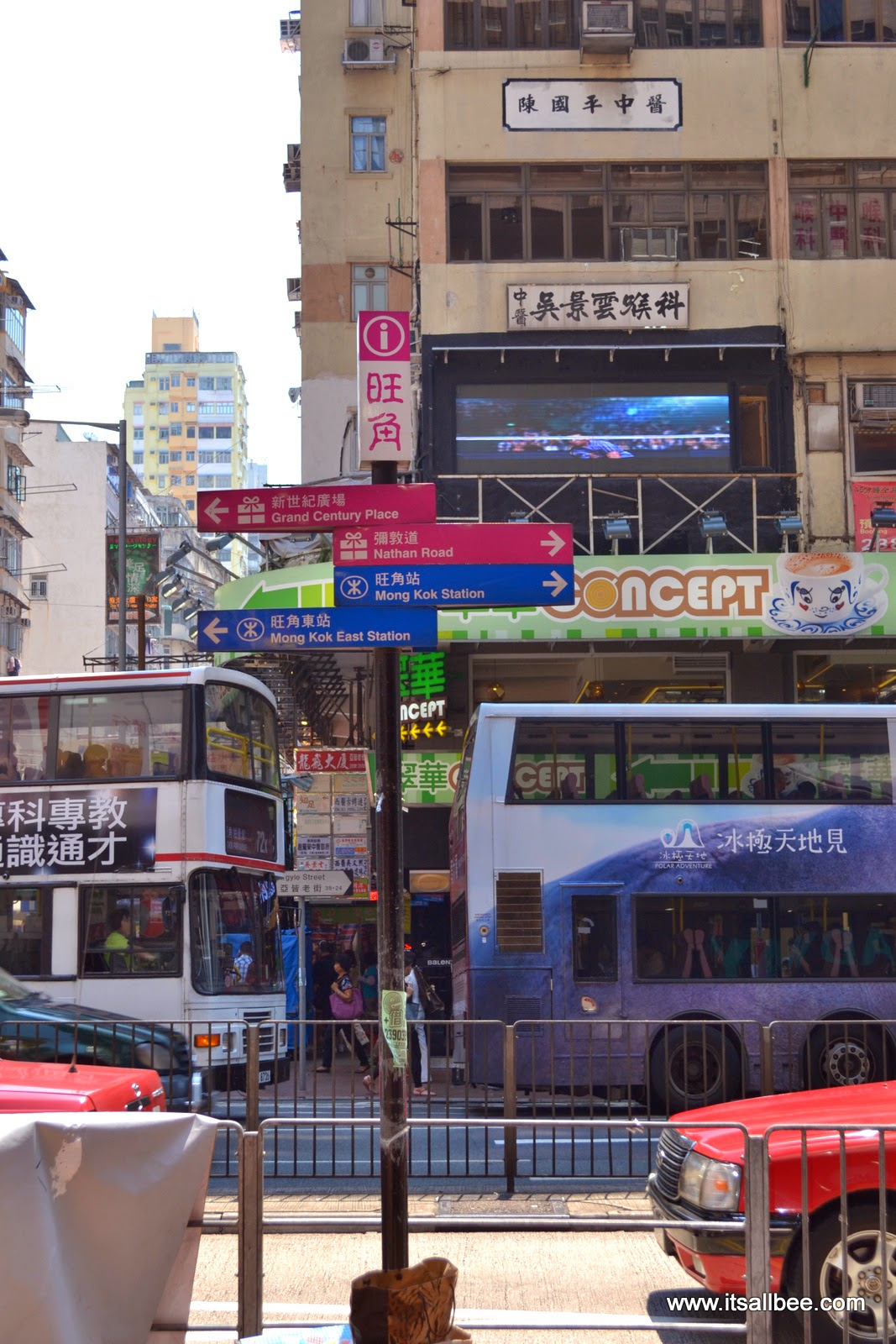 Visual Diary | Discover Hong Kong - Mong Kok East Station
