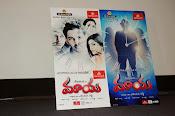 Maaya Movie press meet-thumbnail-1