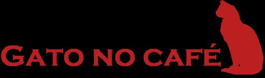 Gato No Café