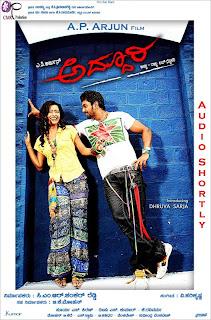Addhuri (2012), Movie Poster