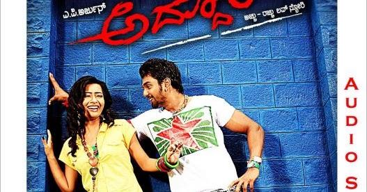 Adduri Kannada Full Movie Free Download