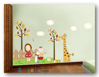 giraffe kids AY915
