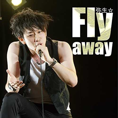 [Single] 弥生 – Fly away (2015.11.18/MP3/RAR)