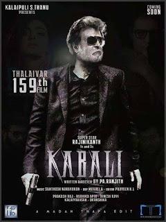 Rajinikanth Kabali Tamil Mp3 Songs Free Download