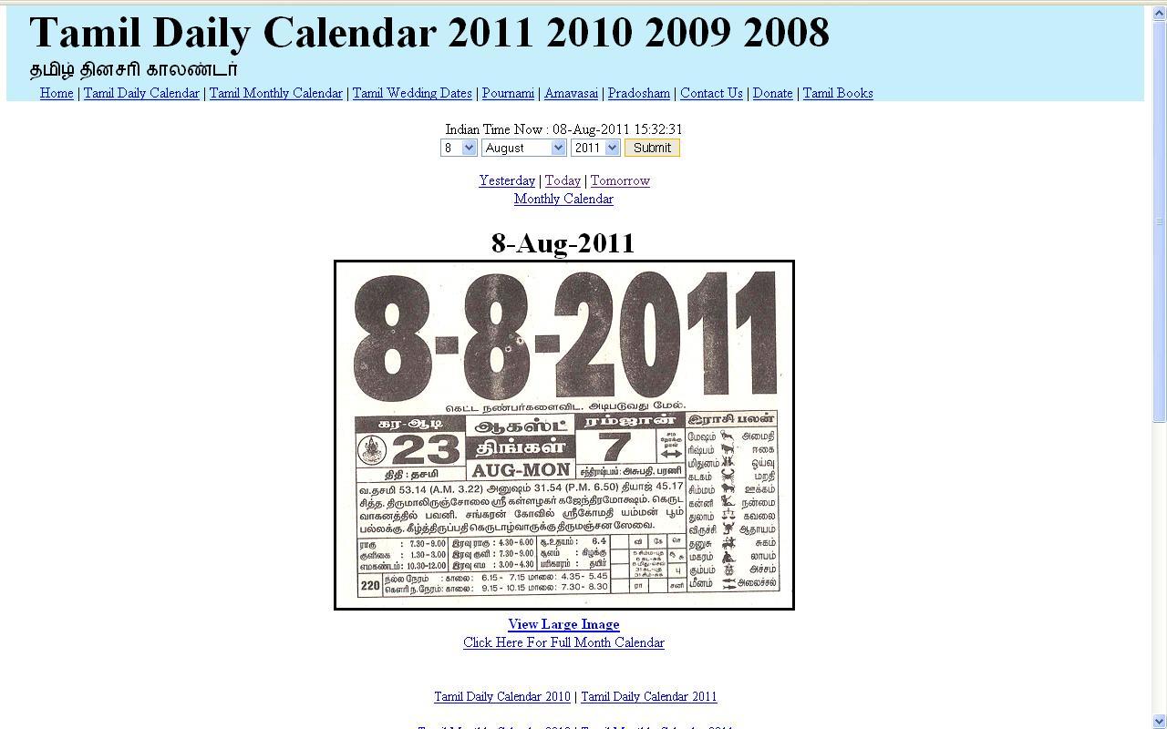 Made in Madurai: Tamil Daily Calendar 2011 2010 2009 2008 2012 2013