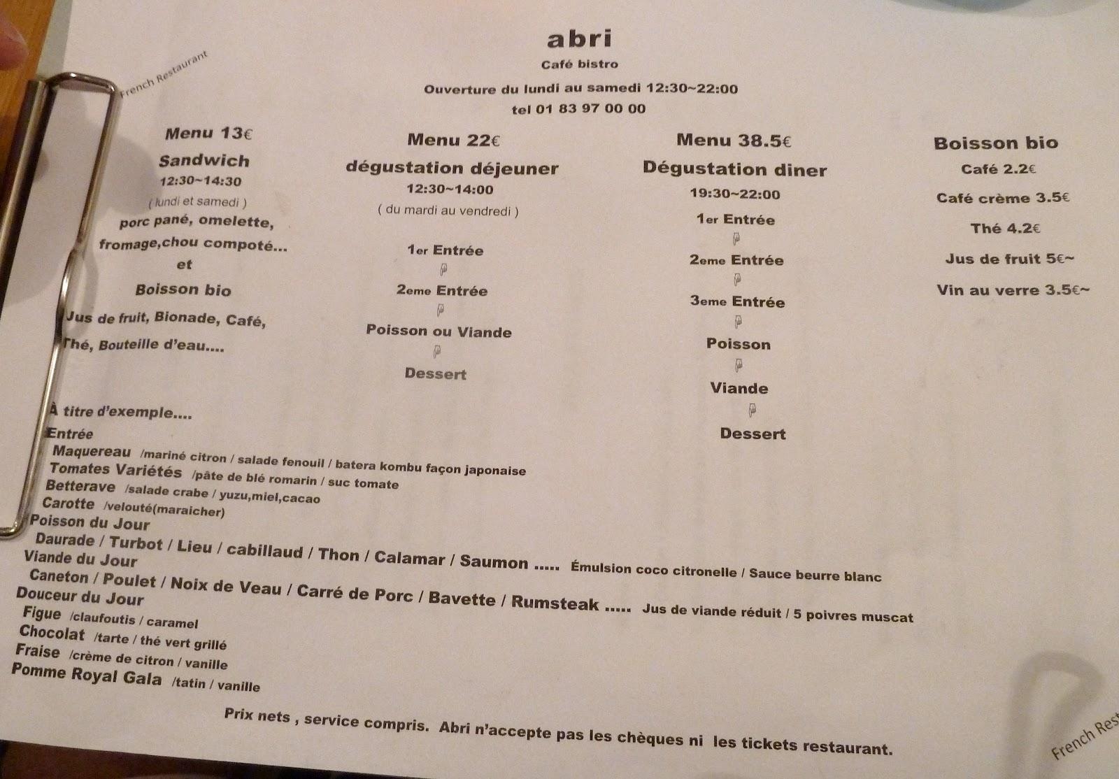 Paris missives restaurant review abri for Restaurant abri paris