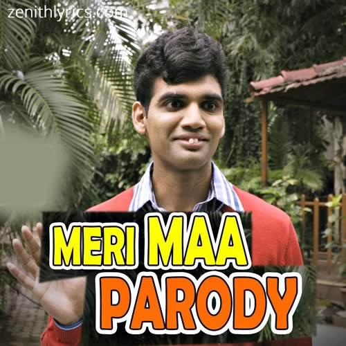 Meri Maa Parody Song  from Taare Zameen Par