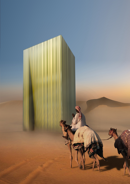 desain fasade unik masjid minimalis