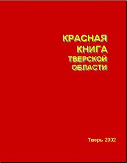 документ в формате pdf