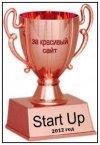 """Награда """"За красивый сайт"""""""