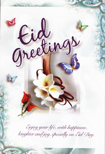 eid mubarak cards photo album  best gift and craft, Greeting card