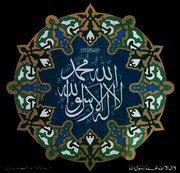 Apa itu Amanah dalam Islam?