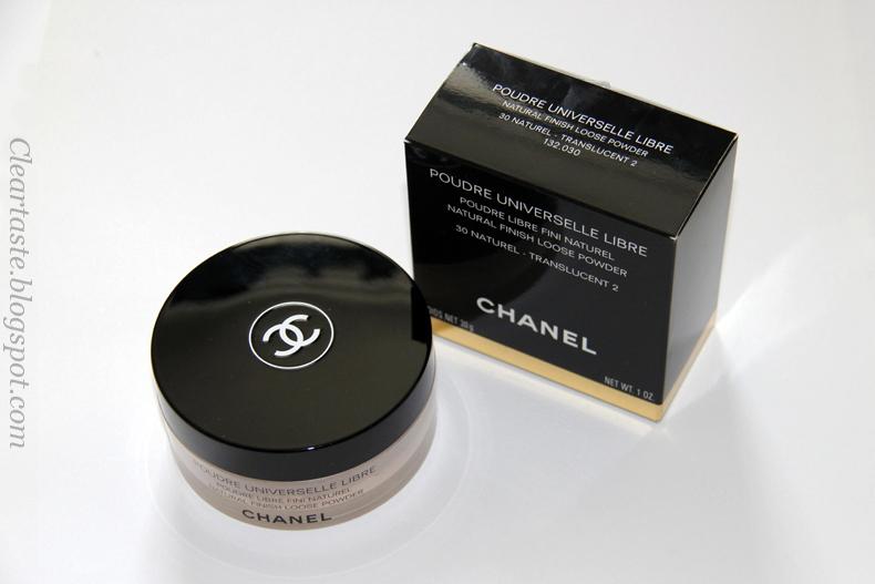 Chanel poudre universelle libre naturel