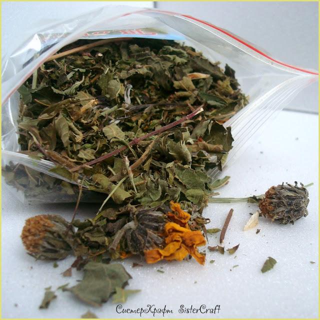 Лагонакские травы - целебный чай (у нас можно купить его со скидкой 20%!!!)