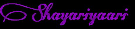 Shayari Yaari - Dilse