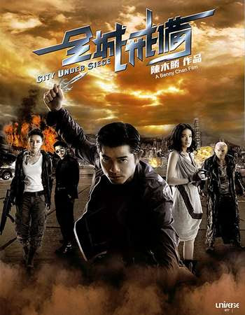 Poster Of Free Download City Under Siege 2010 300MB Full Movie Hindi Dubbed 720P Bluray HD HEVC Small Size Pc Movie Only At cintapk.com
