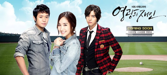 Glory Jane Korean Romance Comedy Action Sport TV Series | Man of Honor KBS television seires