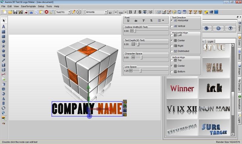تحميل برنامج تصميم الشعارات ثلاثية الابعاد Aurora 3D Text & Logo Maker
