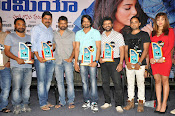 Romeo audio platinum disk function-thumbnail-20