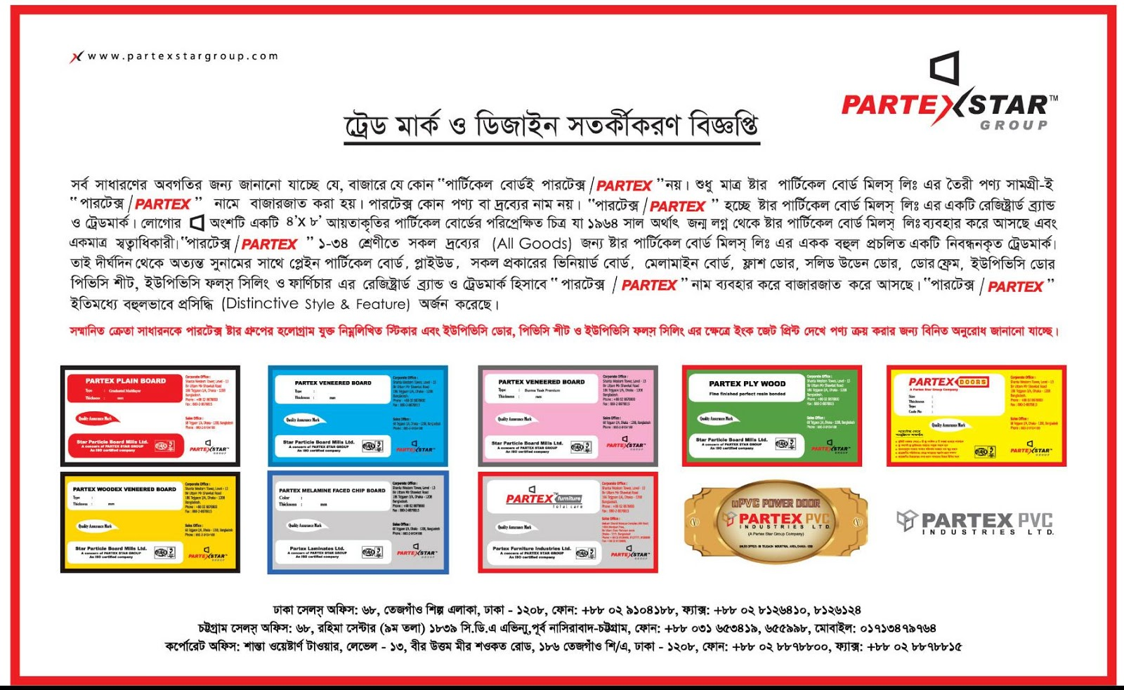 partex group of bangladesh Shubornobhumi housing ltd, popularly known as shl is a sister concern of partex star group (psg) psg is one of the largest bangladeshi diversified private sector enterprises the group started its journey in 1962 under the entrepreneurial leadership of m.