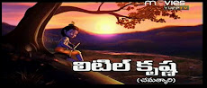 LITTLE KRISHNA TELUGU_6 PARTS