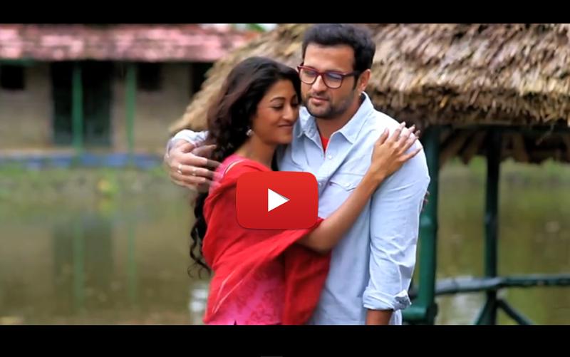 Pran Chaye Chokhhu Na Chay - Sada Canvas (2014) Music Video