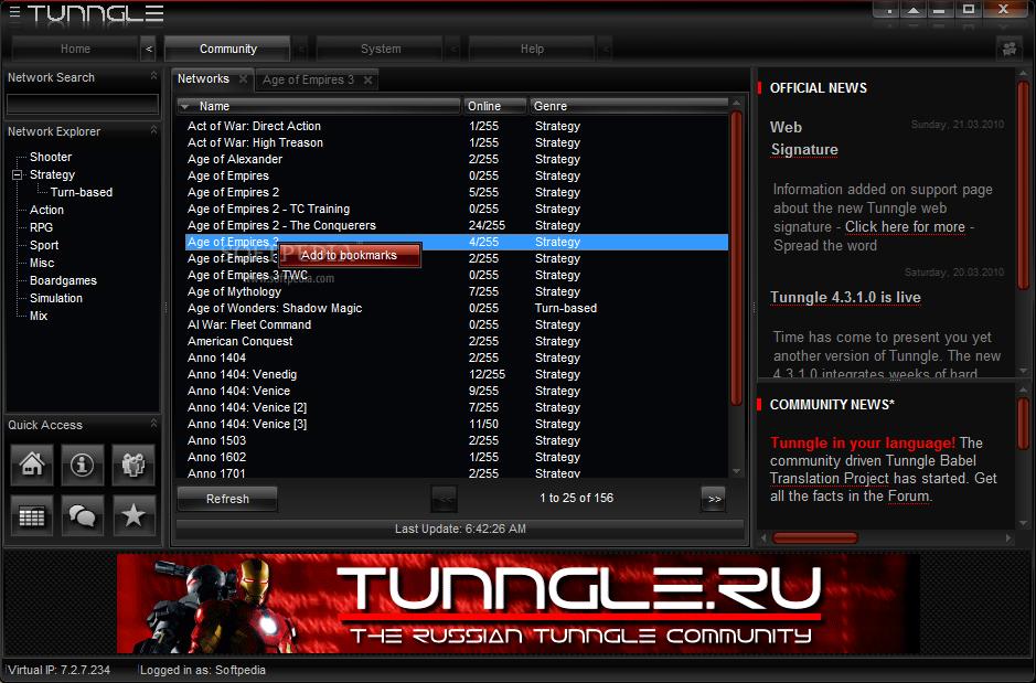 """Как создать сетевой адаптер для tunngle - Дюсш 2 """"Юность"""""""