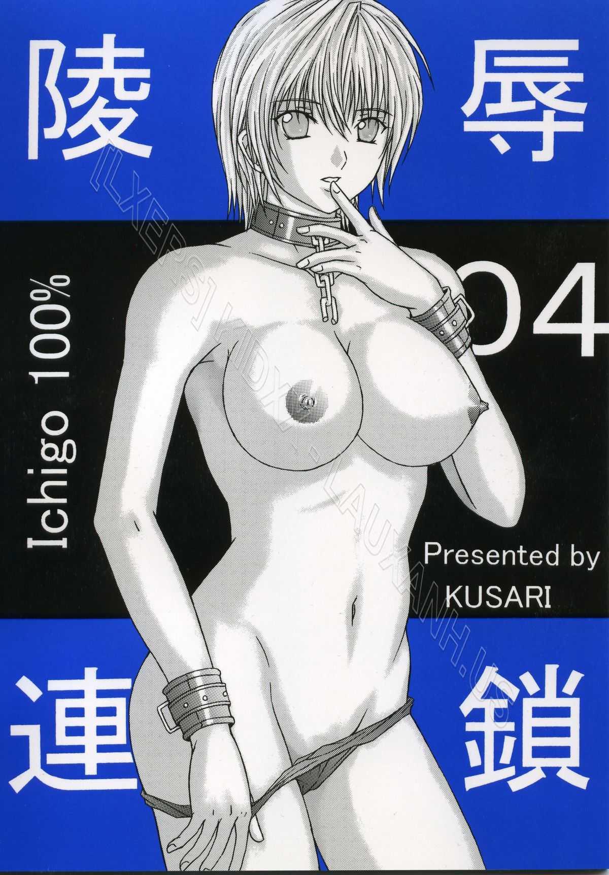 TruyenHay.Com - Ảnh 1 - Ryoujoku Rensa Chapter 4