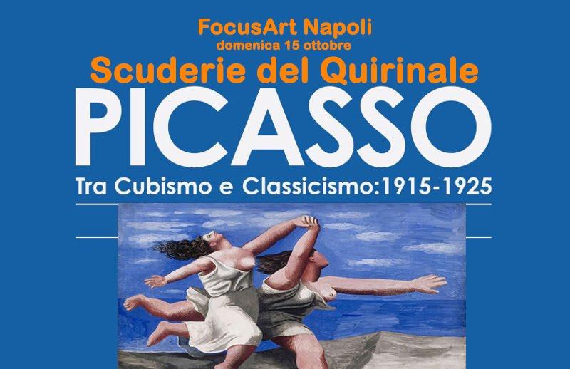Picasso alle Scuderie