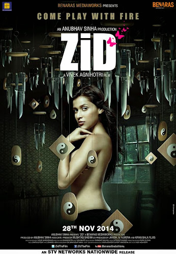 Zid (2014) Movie Poster