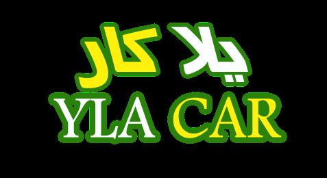 يلا كار - سيارات الكويت
