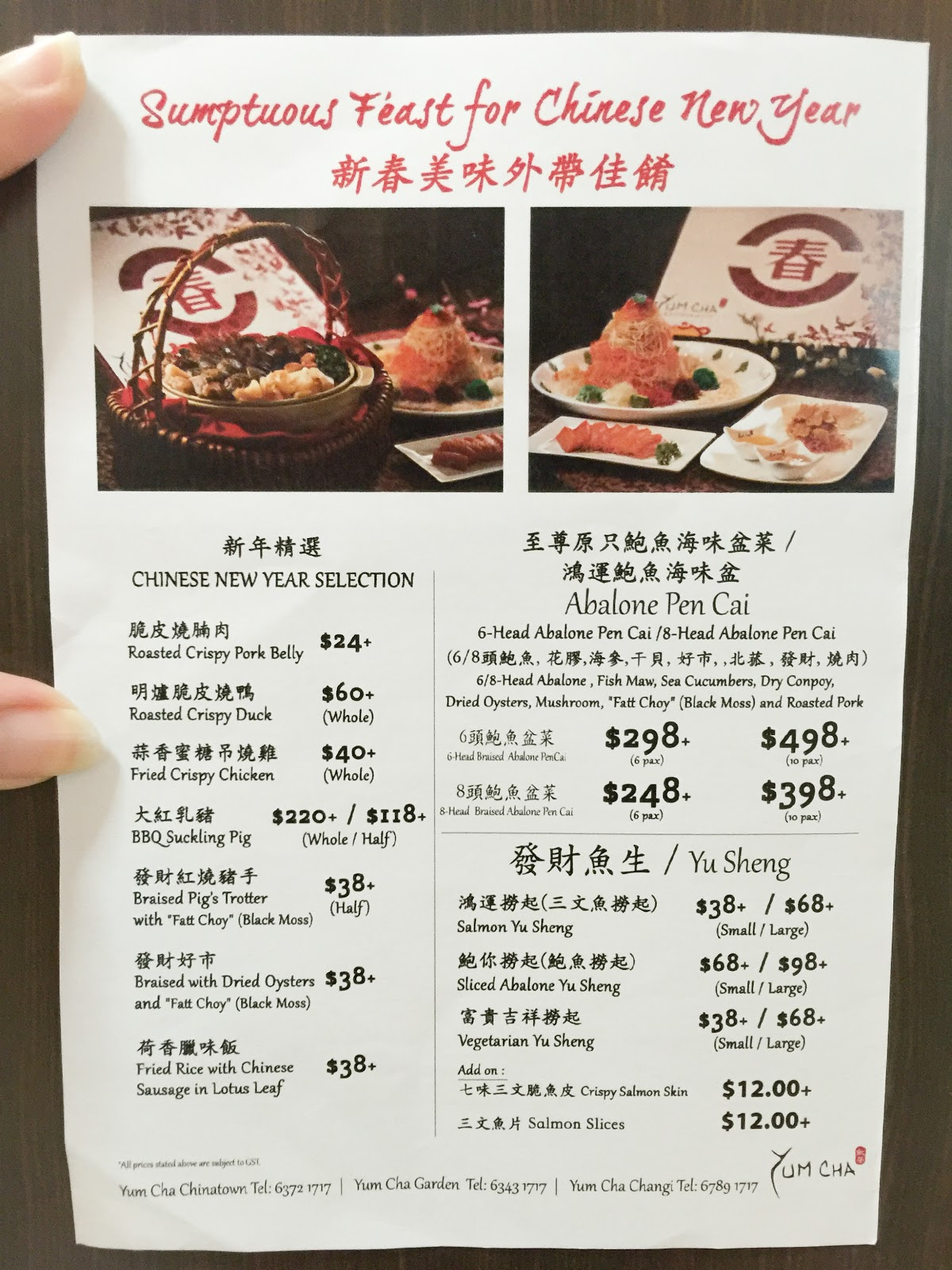 as lunar new year is approaching soon yum cha restaurants will be launching their 2016 chinese new year cny menus this week together with cny takeaway - Chinese New Year Menu