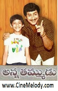 Anna Tammudu Telugu Mp3 Songs Free  Download -1990
