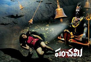 Panchami Movie Wallpapers