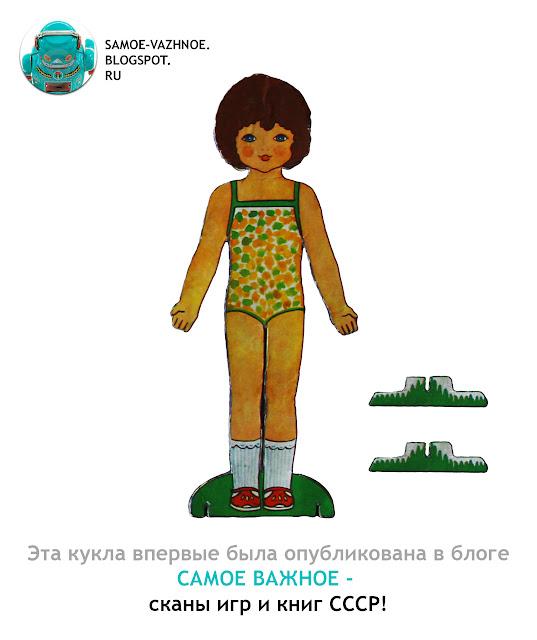 Игрушка-самоделка кукла Юля
