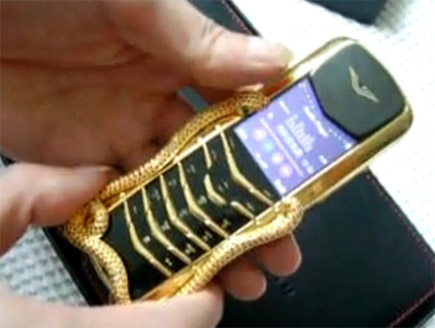 World Expensive Mobile Phone Price Mobile Phone in The World