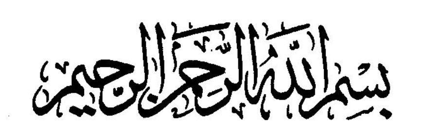 Ramadhan Di Depan Pintu Sudah Siapkah Kita