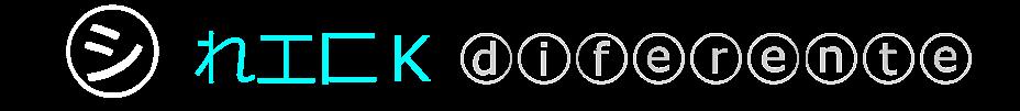 Nick Diferente - Texto gerador letras diferentes