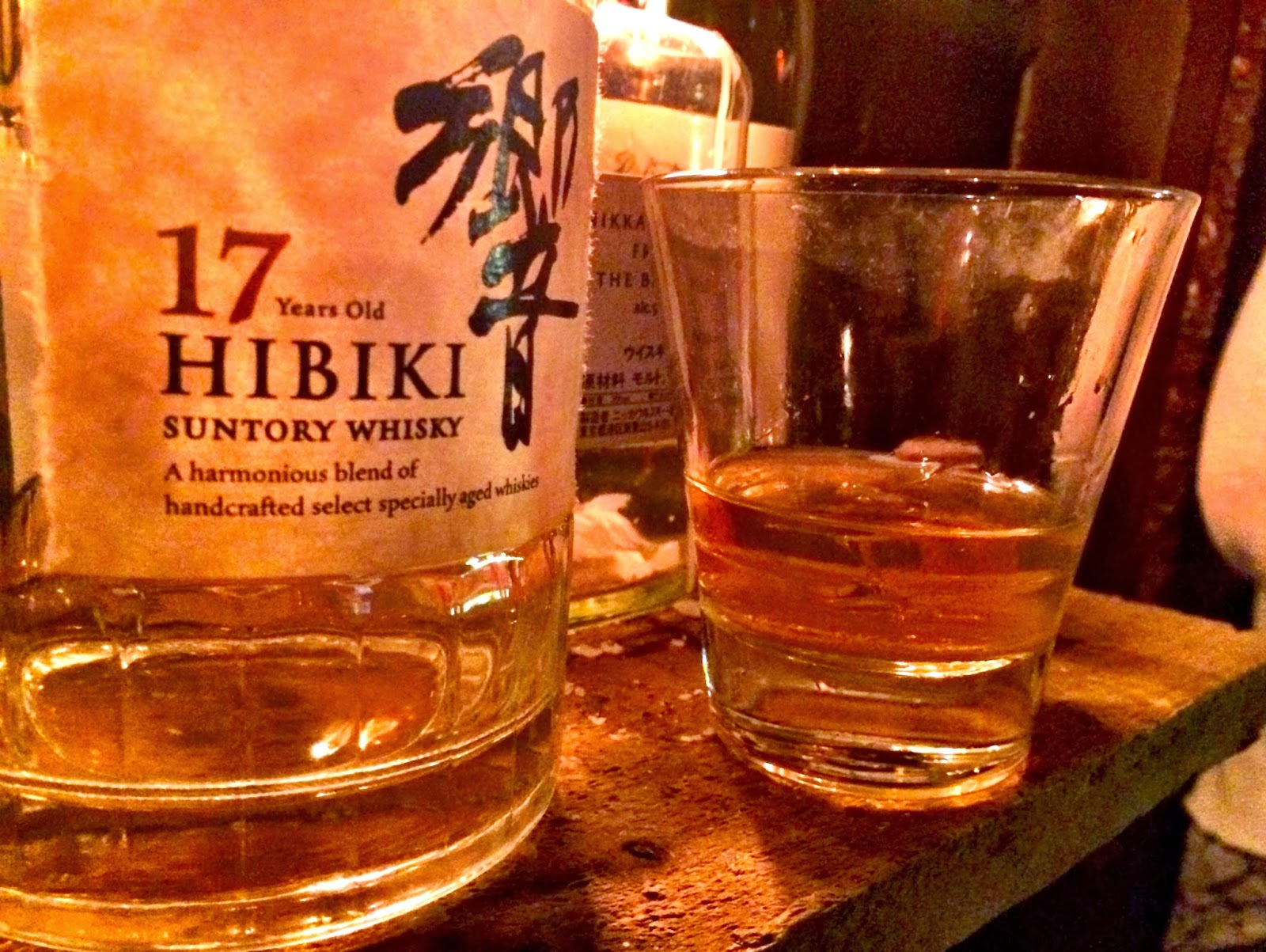 A large Hibiki 17 whisky - Hawker House